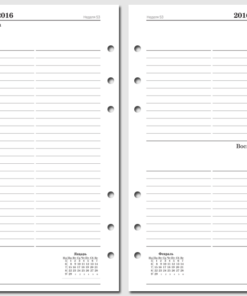 Бланк день на странице 2016 Filofax Personal