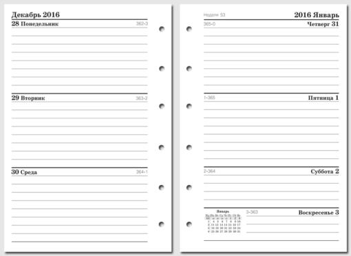 Бланки неделя на развороте 2016 Filofax Pocket