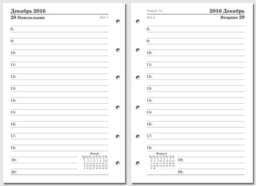 Бланки день на странице 2016 Filofax Pocket