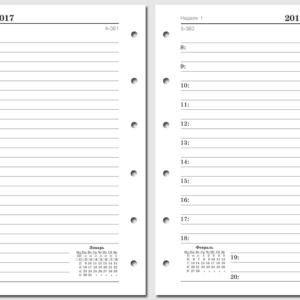 День на странице 2017 Filofax Pocket