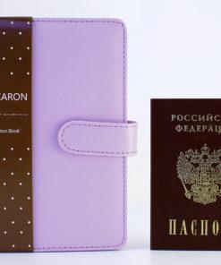 Organizer Chancebook, personal