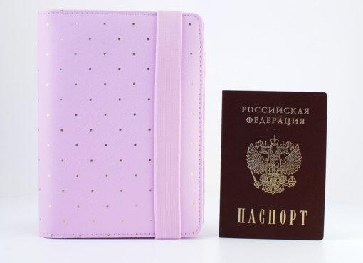 Органайзер Dokibook