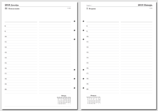 День на странице, бланки для Filofax, A5