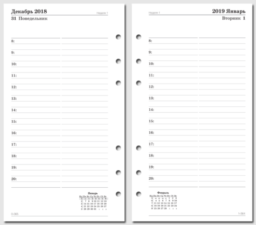 День на странице, Personal, бланки для Filofax