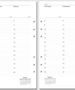 "Набор бланков для Filofax ""Неделя на развороте, 2020"", A5"