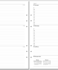 """Набор бланков для Filofax """"Неделя на развороте, 2020, горизонтальный"""", A5"""