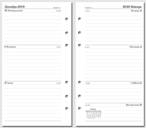 "Набор бланков для Filofax ""Неделя на развороте, 2020"", Personal"