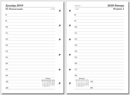 День на странице, Pocket, 2020