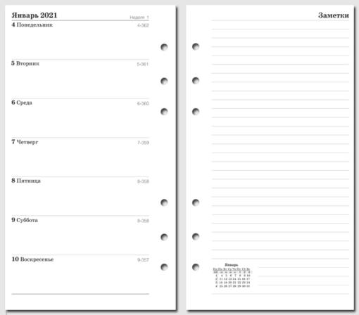 "Набор бланков для Filofax ""Неделя на странице с заметками, 2020"", Personal"