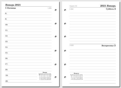 """Набор бланков для Filofax """"День на странице, 2021"""", Pocket"""