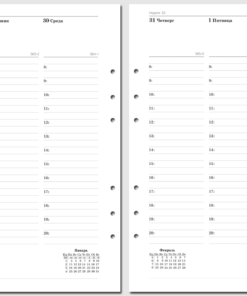 "Набор бланков для Filofax ""Неделя на развороте, 2021"", A5"