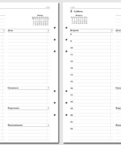 """Набор бланков для Filofax """"День на странице, бизнес-версия, 2021"""", A5"""