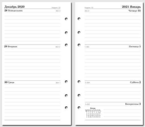 "Набор бланков для Filofax ""Неделя на развороте, 2021"", Personal"